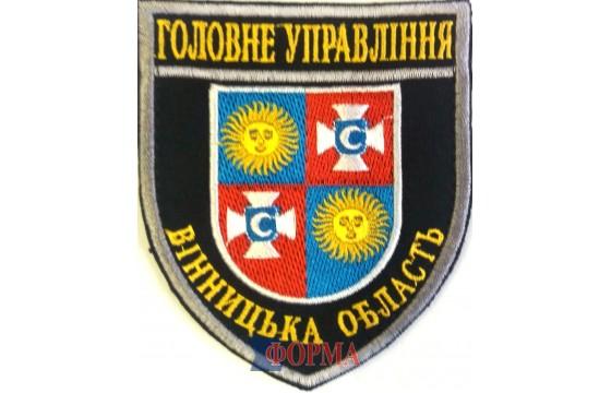 """Шеврон """"Головне управління"""" Вінницька обл."""