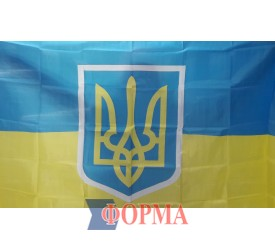 Национальный флаг Украины с гербом
