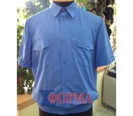 Рубашка форменная ЖД короткий рукав
