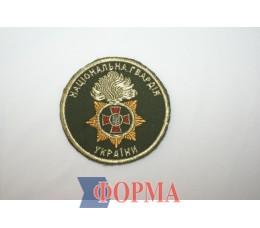 "Шеврон ""Національна гвардія України"" (пламя)"
