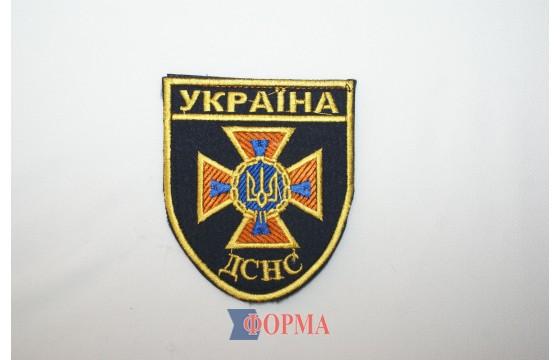 "Шеврон ""ДСНС Україна"""