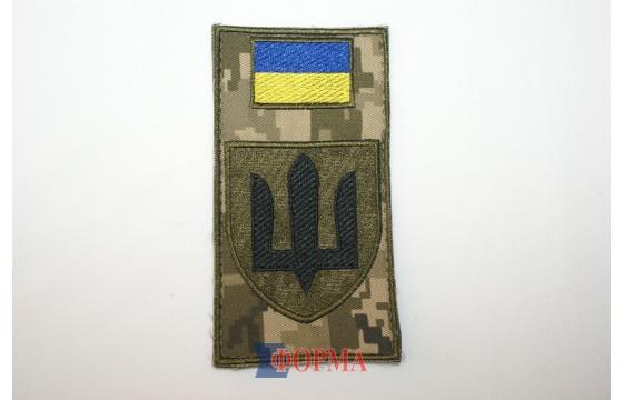 Шеврон-заглушка инженерные, радиотехнические войска, войска связи