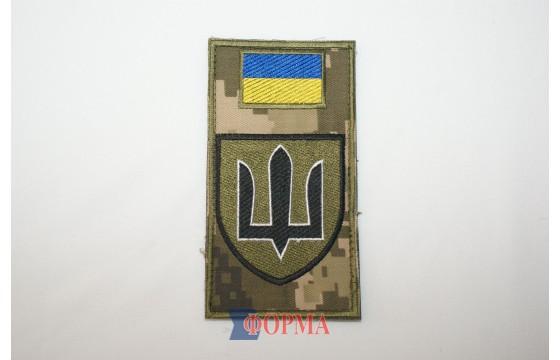 """Шеврон-заглушка на липучке """"Генеральный штаб ЗСУ"""""""