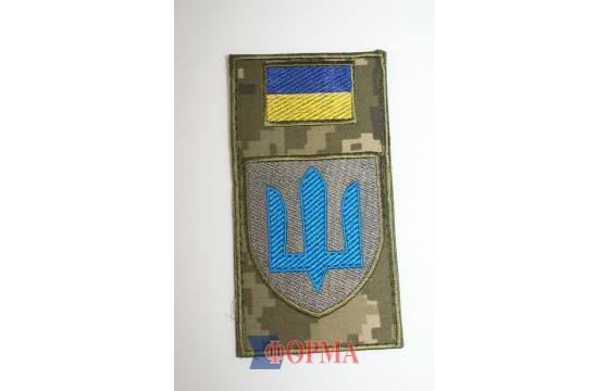 "Шеврон-заглушка на липучке ""Горная пехота"""