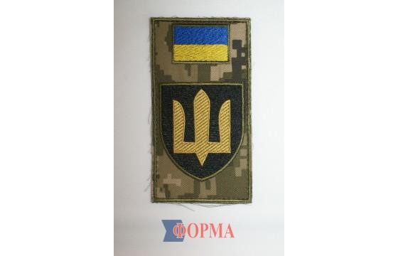 "Шеврон-заглушка на липучке ""Танковые войска"""