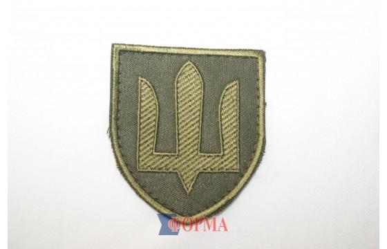 """Шеврон тризуб """"Сухопутные войска ВСУ"""" олива"""