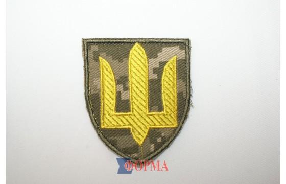 """Шеврон тризуб """"Сухопутные войска ВСУ"""""""
