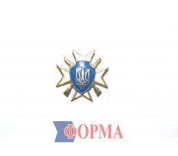 """Значок """"Мальтийский крест"""""""