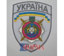 """Шеврон """"Пенітенціарна служба України"""""""