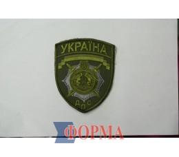 Шеврон Донецкой Пенитенциарная служба Украины (олива)