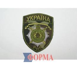 """Шеврон """"Пенітенціарна служба України"""" (дубок"""