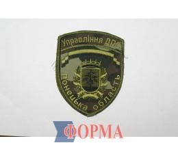 Шеврон Донецкой Пенитенциарная служба Украины (дубок)