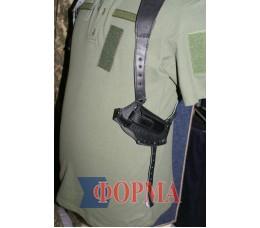Кобура оперативная ПМ (КОЖА)