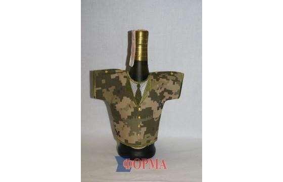 Сувенирный чхол-рубашка на бутылку (военный)