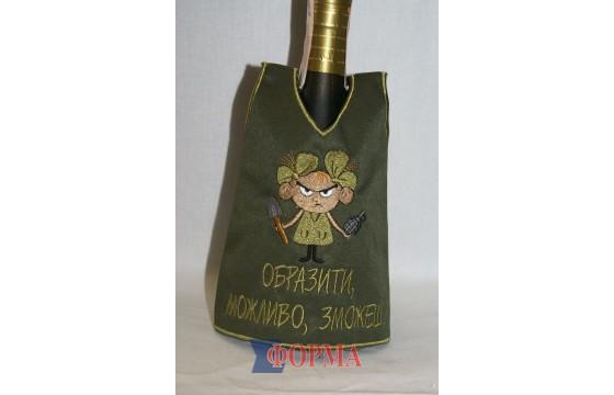 Сувенирный чхол-рубашка на бутылку (прикол)