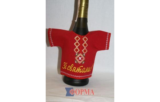 Сувенирный чхол-рубашка на бутылку (народная)