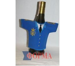 Сувенирный чхол-рубашка на бутылку (таможня)