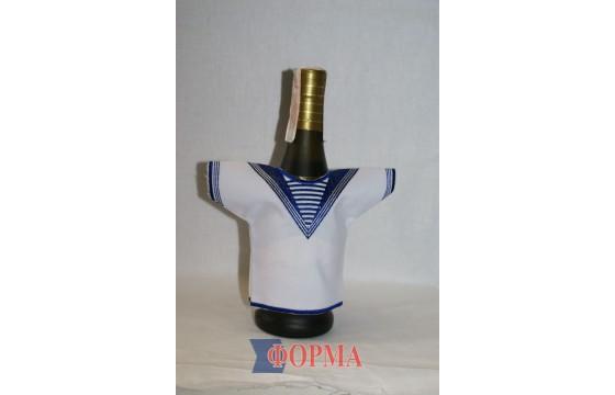 Сувенирный чхол-рубашка на бутылку (моряк)