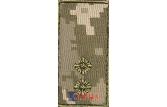Пгоны МО пиксель (лейтенант)