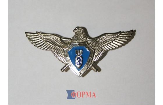 Нагрудный знак классности лётчик-штурман 3-й класс