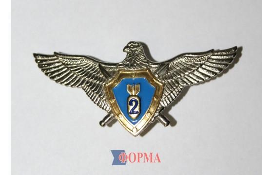 Нагрудный знак классности лётчик-штурман 2-й класс