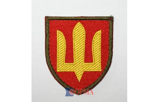 """Шеврон тризуб """"Ракетные войска и артиллерия"""""""