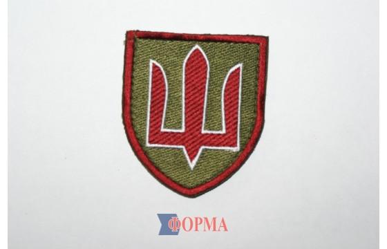 """Шеврон тризуб """"Министерство обороны Украины"""""""
