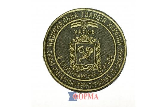 Шеврон Национальной гвардии 3005