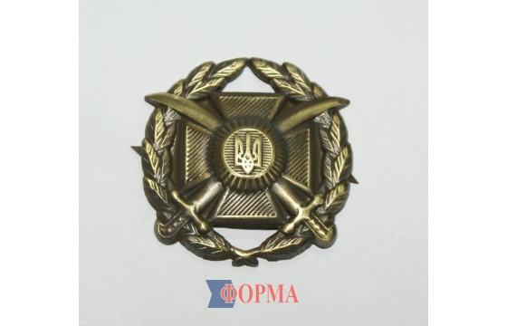 Кокарда сухопутных войск металическая