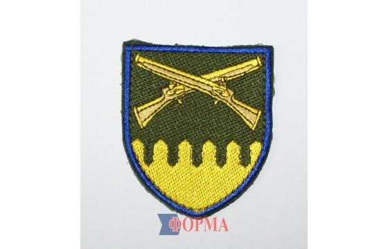 Шеврон 92-й бригады