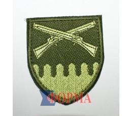 Шеврон 92-й бригады олива