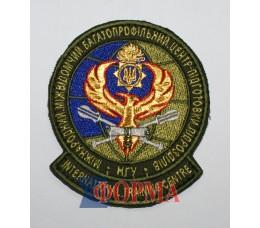 Шеврон Міжнародний центр підготовки підрозділів НГУ В/Ч 3070